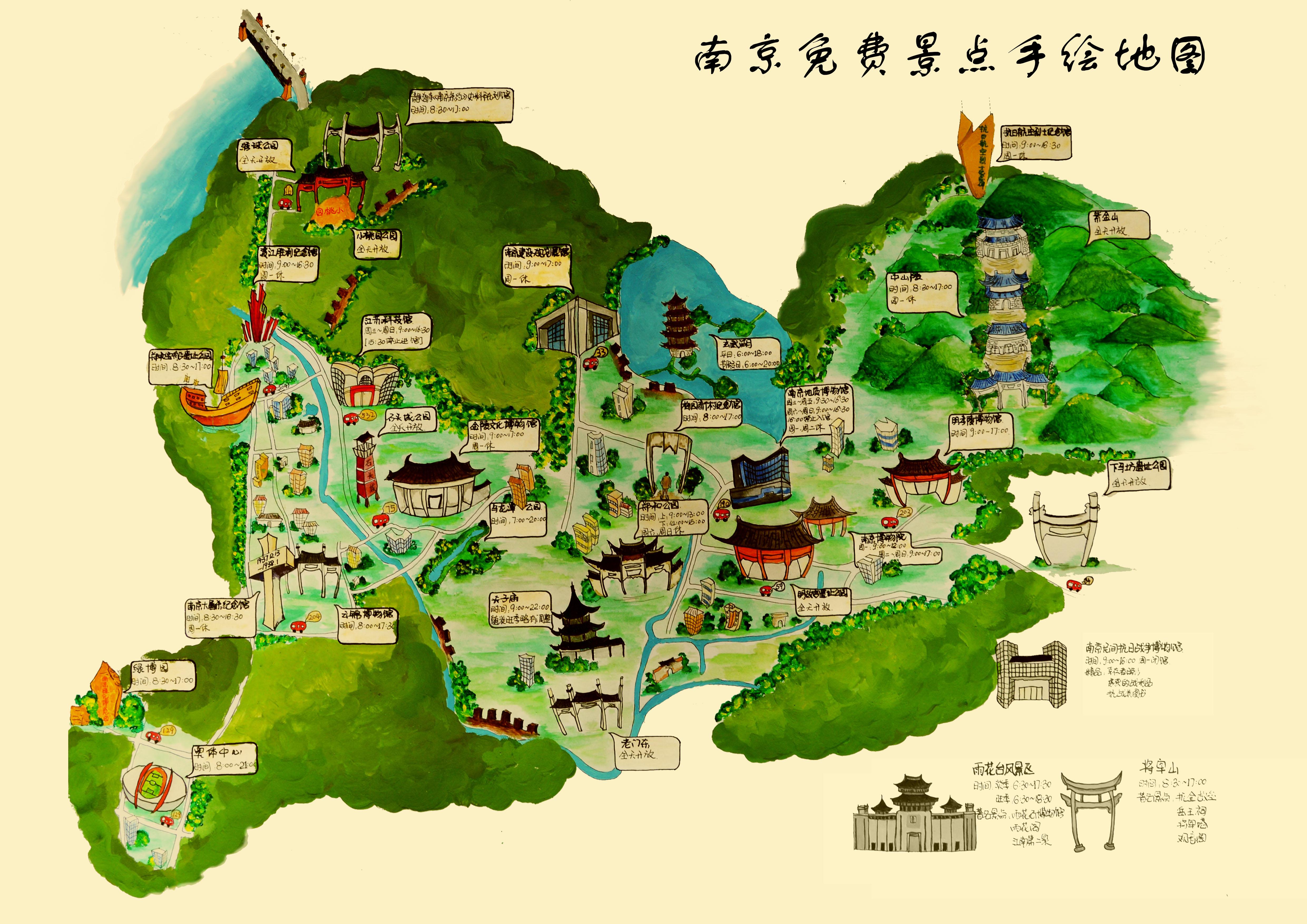 """艺术系师生在""""畅游江苏大学生手绘地图""""大赛中荣获佳绩"""