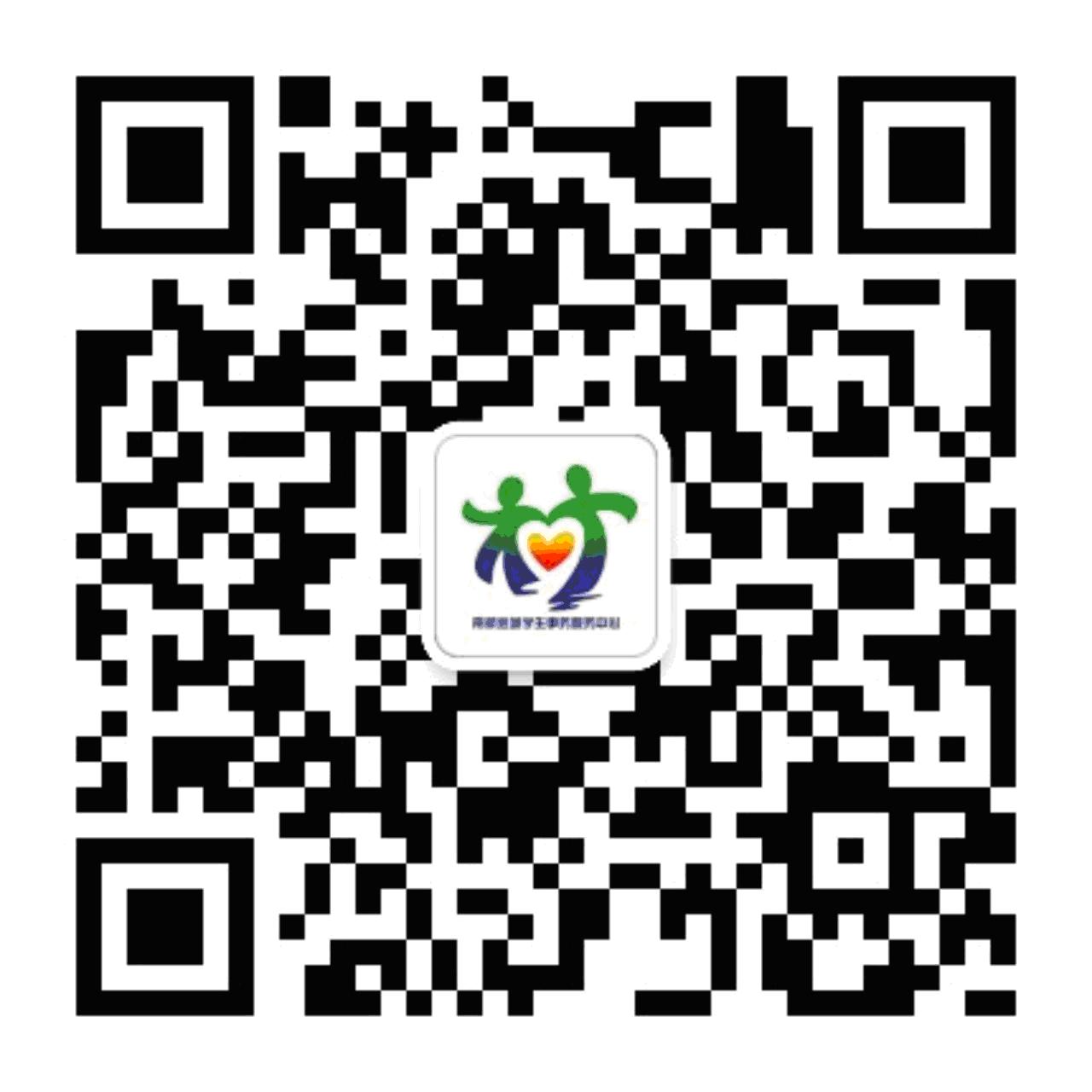 南京航空航天大学金城学院2017年入学须知