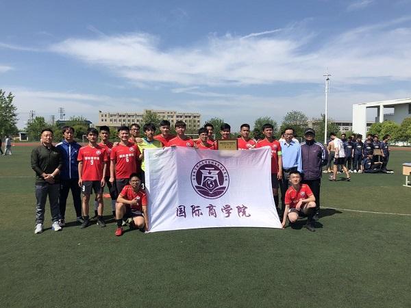 2019年金城杯足球赛冠军