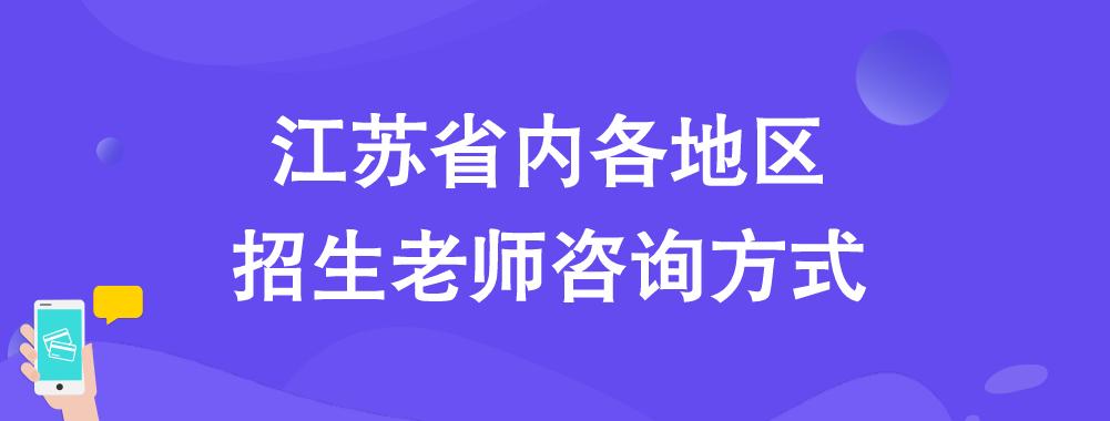 咨(zi)詢方(fang)式
